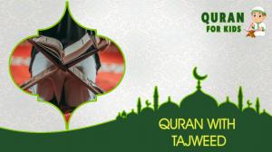 Quran with Tajweed