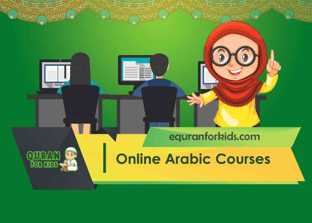 online Arabic Courses