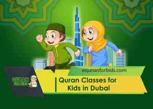 quran classes for kids in dubai