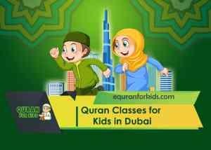 quran classes for kids in dubai