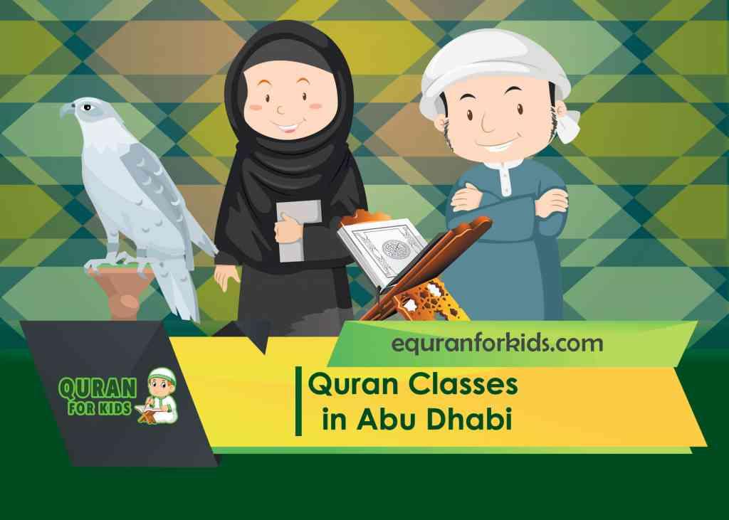 quran classes in abu dhabi
