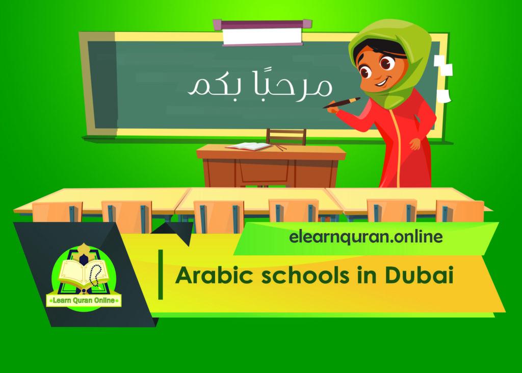 Arabic schools in Dubai