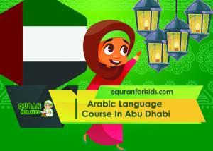 Arabic Language Course in Abu Dhabi