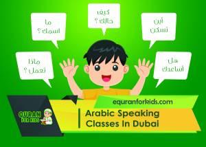 ARABIC SPEAKING CLASSES IN DUBAI