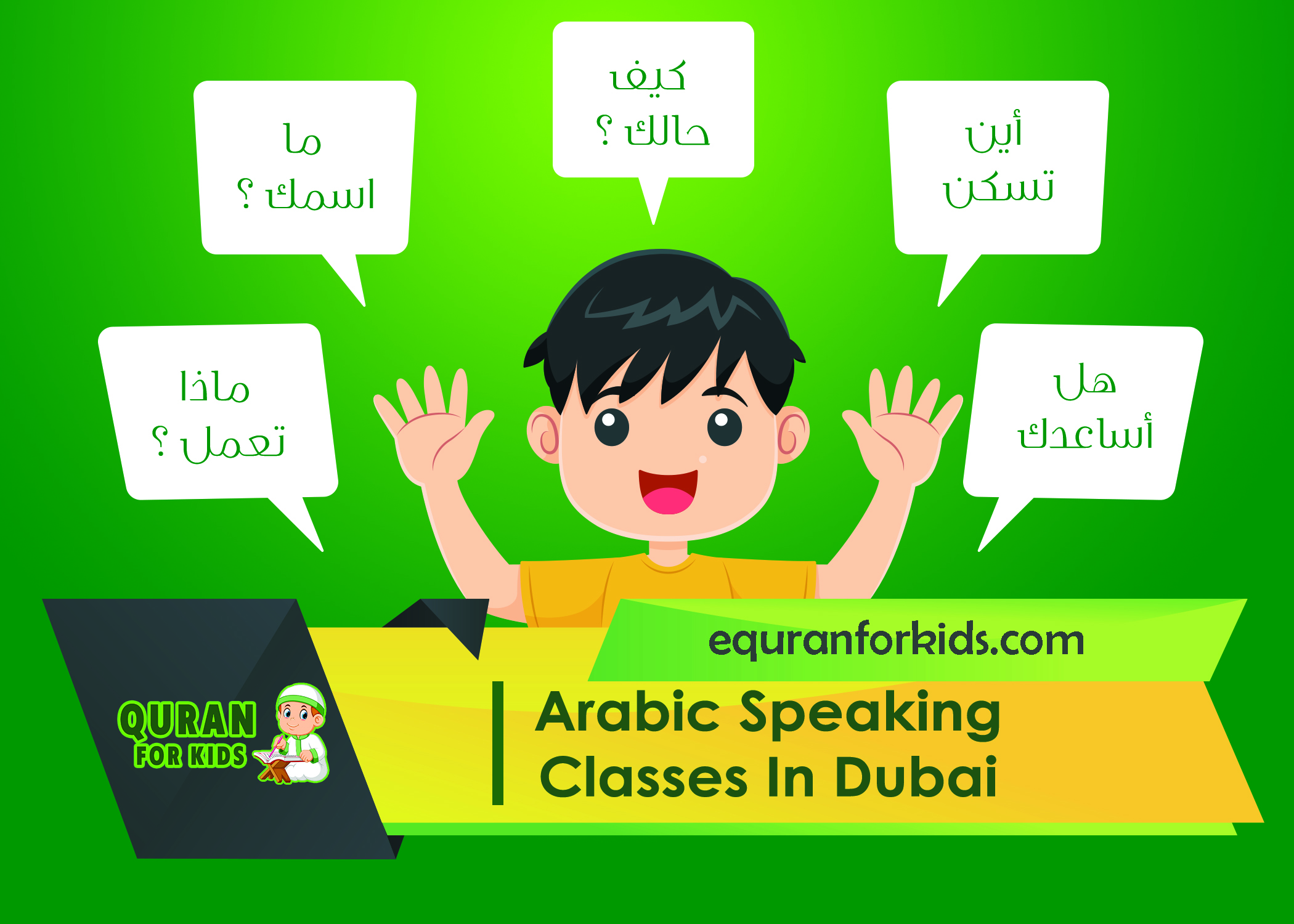 ARABIC SPEAKING CLASSES IN DUBAI