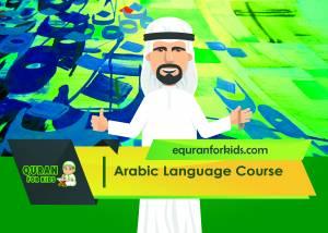 Arabic Language Course