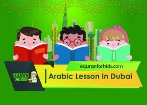 Arabic Lesson Dubai
