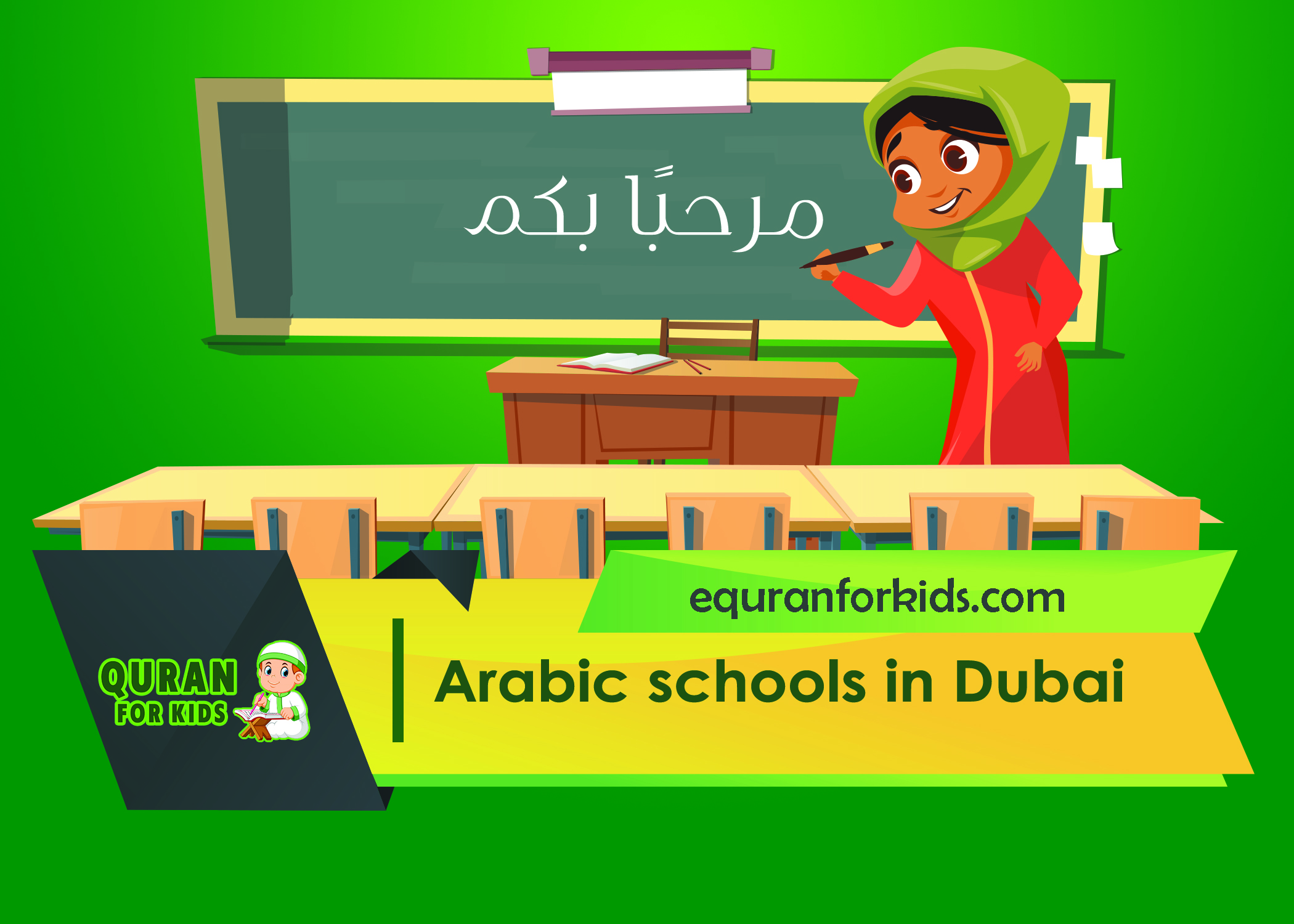 Arabic schools in Dubai