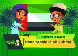LEARN ARABIC IN ABU DHABI