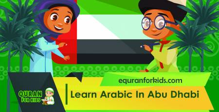 LEARN ARABIC IN ABU DHABI