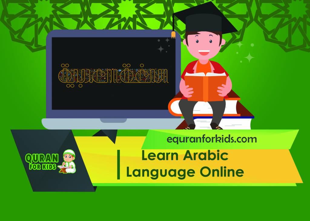 Learn Arabic Language online