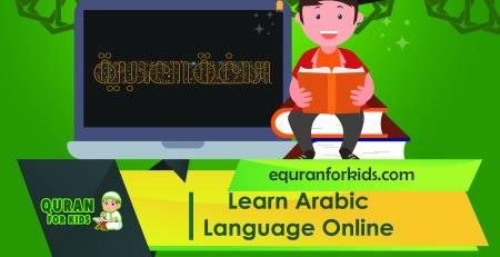 Learn Arabic Language online
