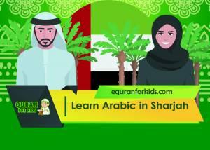 Learn Arabic in Sharjah