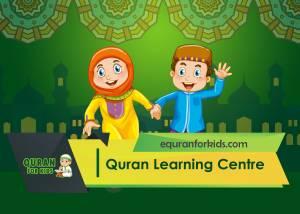 Quran learning center