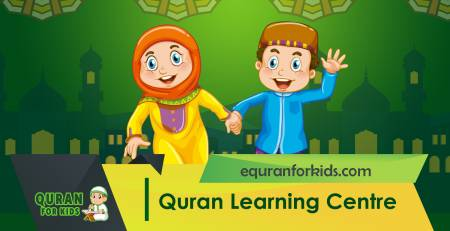 Quran learning center