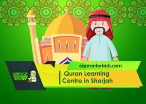 Quran learning centre in Sharjah