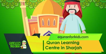 Quran learning centre in Sharjah