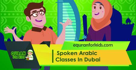Spoken Arabic Classes in Dubai