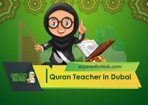 quran teacher in dubai