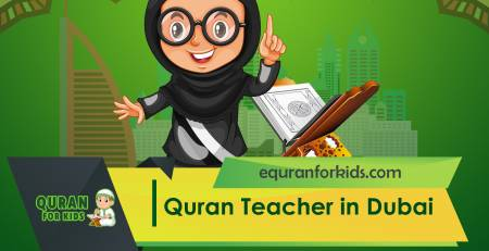 quran teacher in dubai