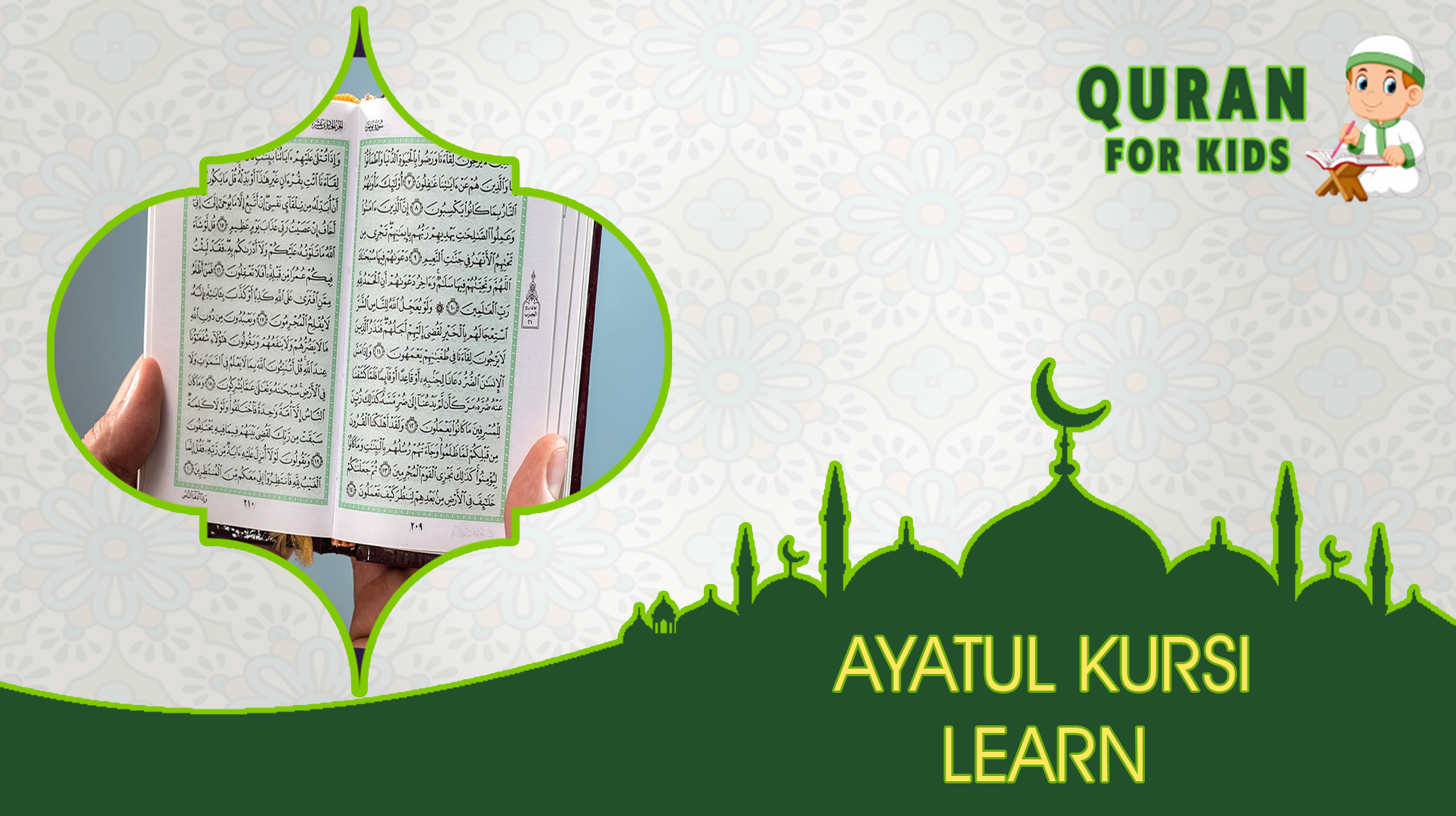 Ayatul Kursi Learn