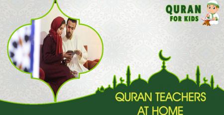 Quran Teachers At Home