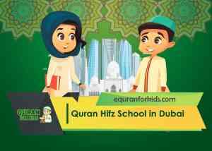 quran hifz school in dubai