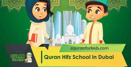quran hifz school in dubai