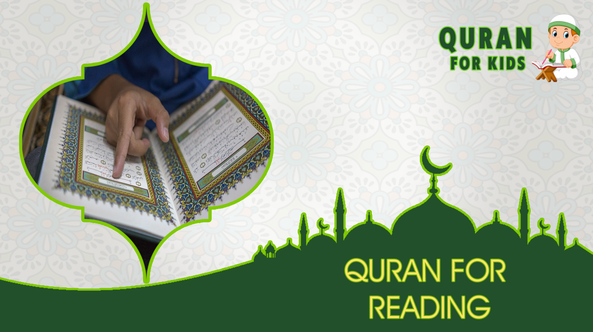 Quran for reading